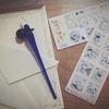 世にもかわいい切手の世界
