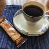 【「農薬・化学肥料不使用のコーヒーをお探しのあなたへ「森のコーヒー」の定期購入がおすすめ】