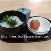 広島で必ず食べておきたい美味しいラーメン屋「棗」