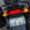 LEDウインカー増強作戦 ウインカーレンズユニットの分解