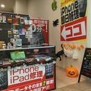 iphone・iPad即日修理のスマホスピタル住道オペラパーク店のブログ