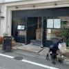 ドゥ・ボン・クーフゥとトゥルモンド雰囲気の全く異なるパティスリー2店舗を武蔵小山で!