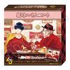 【グッズ】「A3! (エースリー)」より、万里と紬の箱入りハートチョコレートが登場!