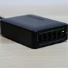 アマゾンのCyber Monday(サイバーマンデー)で思わず買った「RAVPower USB充電器 (60W 6ポート) USB コンセント」