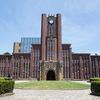 【神授業】ドナルド・カーン教授の英語講座を実況中継