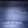 【ポケモンBW2】ハルヤのポケモン日記3rd 16日目~vsゲーチス~