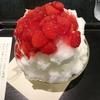 【京都グルメ】京都イオリカフェでバニラアイス入りのかき氷を食べてきました!