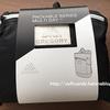 グレゴリーのリュック&手提げバッグにもなってコンパクトに畳める(パッカブル)「マルチデイLT」ブラック デイパックを購入しました【感想&評判】