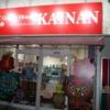 【沖縄】にくる観光客と話すきっかけづくりをしてくれる【宿】