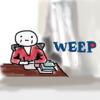【ブログ休み】いろんなネットサービスにアカウント登録しまくってて把握できてますか?
