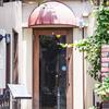一軒家レストラン La Sfoglina(ラスフォリーナ)