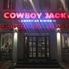 ベトナムのアメリカン料理チェーンでハンバーガー!@Cowboy Jack's