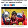 川内優輝、ボストン・マラソン優勝!を伝える「ボストン・グローブ」紙