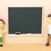 【自分に合うオンラインレッスンと講師の選び方は?】スペイン語Skypeオンラインレッスン!受講3ヶ月目までのあれこれ