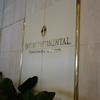 コスパめちゃ良い!ヨコハマグランドインターコンチネンタルホテルにインターコンチネンタルアンバサダー会員として宿泊したのでご報告をしたい