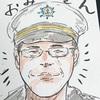 サウナーインタビューvol.33 おみ(サウナ船長)さん(40代男性・サウナ歴6年)