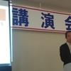 柳澤協二講演「安全保障法制と日本の将来」