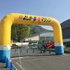 第12回 よしか・夢・花・マラソン