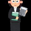 【転職】第二新卒必見!!未経験から経理職にキャリアチェンジする方法
