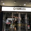 ヤマハ岡山 教本セミナー
