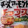 三幸製菓チーズアーモンドチップス