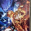 ららぽーと磐田で、鬼滅の刃の入場者特典のスペシャルブックをGET!本のサイズや内容は?