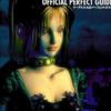 クーデルカのゲームと攻略本とサウンドトラック プレミアソフトランキング