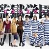 実写化監獄学園wwwwwwwww
