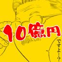 ネットショップで年商10億円を目指す楽天店長ブログ