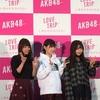 AKB48 ラブトリップ フォトセッションと握手会〜なぜアイドルが好きなのか〜
