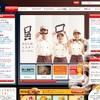 ミスタードーナツのサイトがリニューアル。RSSに対応。