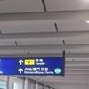 初めての海外出張、キャセイ(CX)でインド