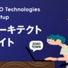 【オンラインMeetup イベントレポート】ZOZOTOWNアーキテクトナイト