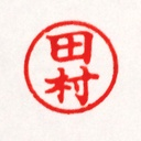 ザ☆2057年への道