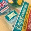 【青森市】ソウルフード「イギリストースト」の北海道えびすかぼちゃクリーム&かぼちゃホイップ