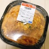 カロリーにびびりながらもセブンイレブンの特製ロースカツ丼を。+αの手間をかけたい。