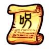 【モンスト】✖️【期間限定】コラボ【呪術廻戦】開催中!!誰に付けたい?呪術キャラ専用【呪術の書】。まず付けておきたいオススメキャラ4選!!