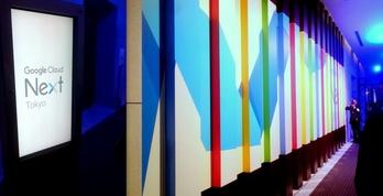 Google Cloud Next'17 in Tokyo参加レポート!