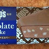 TOPS監修のチョコレートケーキアイスバー@セブンイレブン