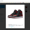 "AIR JORDAN 1 RETRO HIGH OG""BANNED"" SNKRSにてリストック SNKRS CUP???"