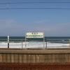 【青海川駅】日本一海に近いところにある駅! 信越本線 青海川駅へ訪れてみた。