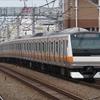 《JR東日本》【写真館345】首都圏の顔であるE233系をすべての番台集めてみた!!!