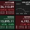 【ドキプラの🇺🇸米国株】5月3日ファイザーアゲアゲ🚀
