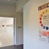 〈Art〉栞のアーティストたち展Vol.4開催しています。