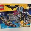 レゴ(LEGO) バットマンムービー バットケイブへの侵入 70909 レビュー