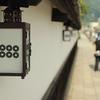 真田家と佐久間象山の里、松代町を歩いてみよう ~象山神社と真田邸~
