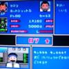 【貧乏リタイア】1000万円でゲットする「働かない生活」