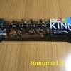 ファミペイアプリでGET!BE-KIND『ダークチョコレートアーモンド&シーソルト』を食べてみた!