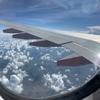 フィリピン旅行は幾らあれば行ける?3泊フィリピン旅の費用公開