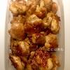 簡単!作り置きにも便利「鶏もも肉の甘酢照り焼き」作り方・レシピ。
